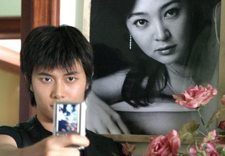 3-Iron Kim Ki-duk