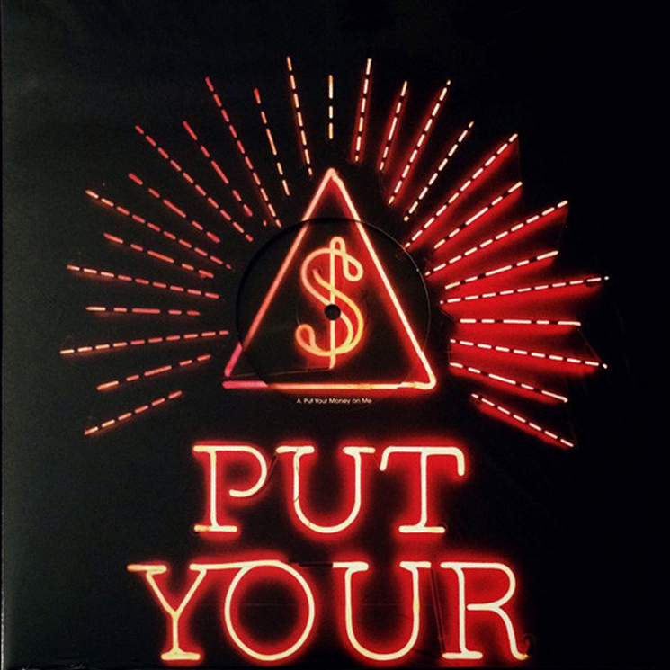 """Arcade Fire """"Put Your Money on Me"""" (demo)"""