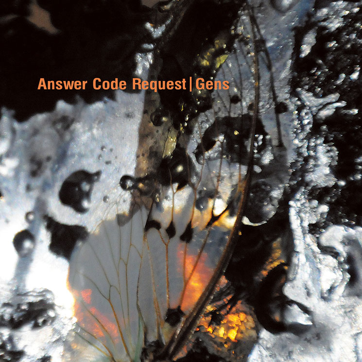 Answer Code Request Gens