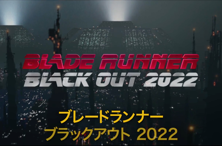 Here's the Flying Lotus-scored 'Blade Runner 2022' Short Film