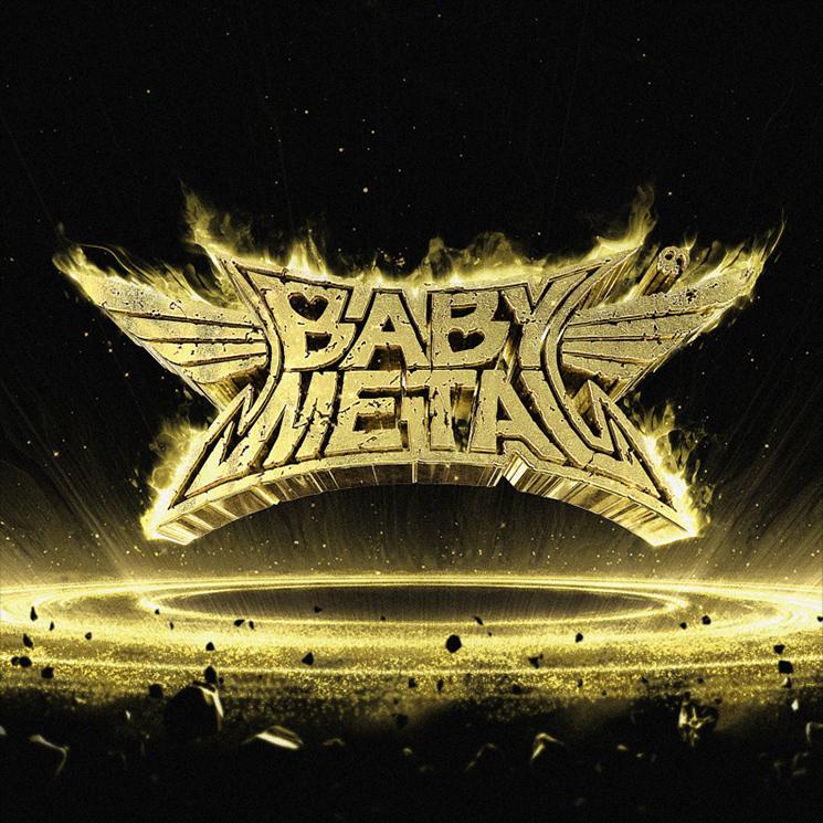 Babymetal 'Karate'