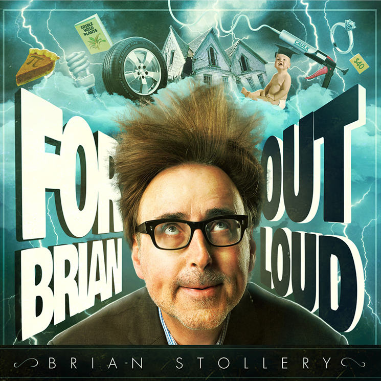 Brian Stollery For Brian Out Loud