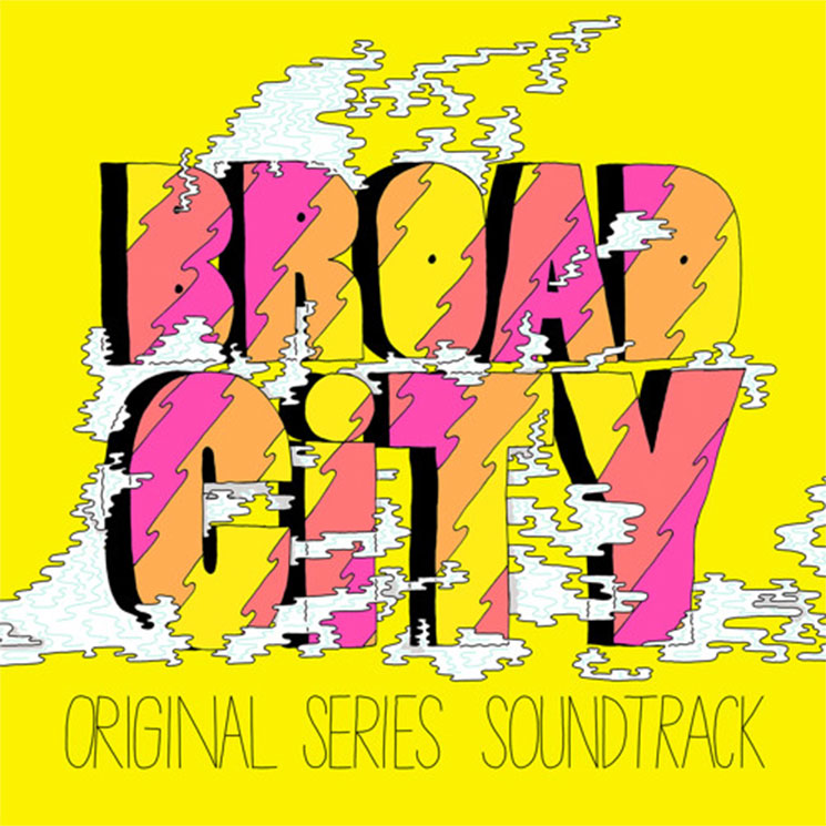 The 'Broad City' Soundtrack is Coming to Vinyl — Complete With Joint-Rolling Instructions