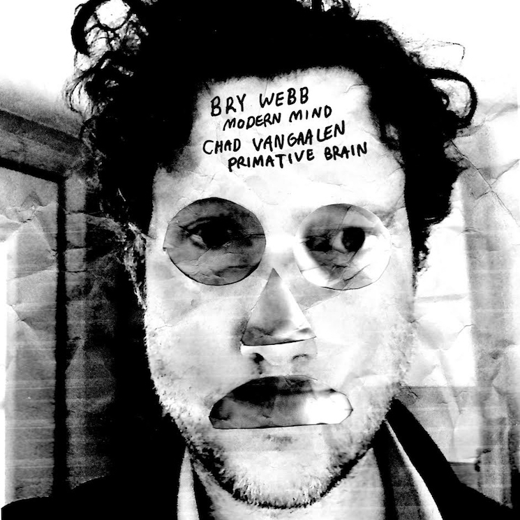 Mammoth Cave Co-Founder Launches Wyatt Records, Readies Bry Webb/Chad VanGaalen Split