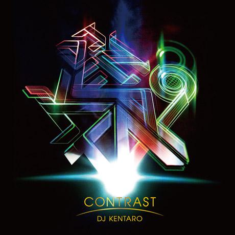 DJ Kentaro Contrast