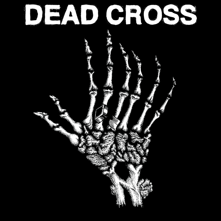 Dead Cross Deliver Surprise EP