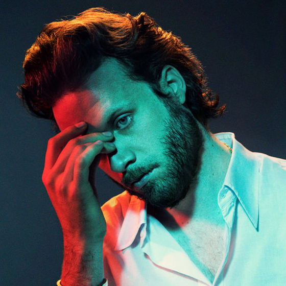 Oh look, the new Father John Misty album details are 'out there'