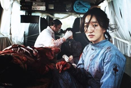 The Flu Kim Sung-su