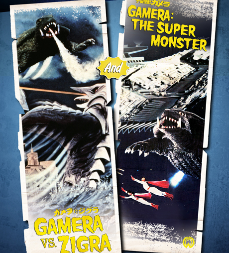 Gamera vs. Zigra / Gamera: The Super Monster Noriaki Yuasa