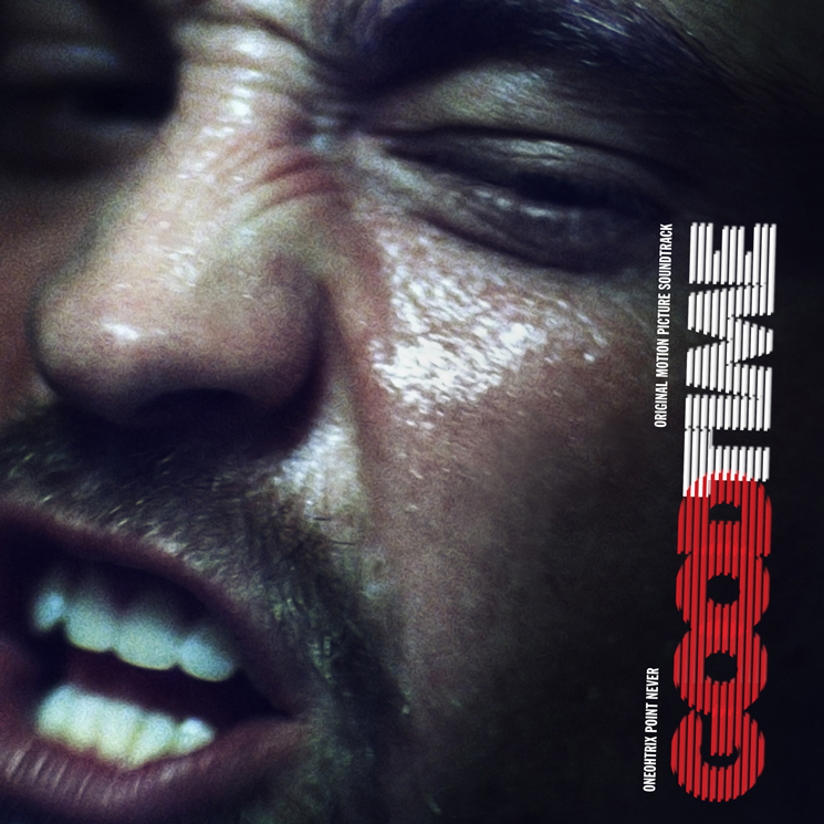 Oneohtrix Point Never Details 'Good Time' Soundtrack, Shares New Track with Iggy Pop