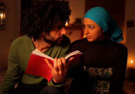 Habibi Susan Youssef