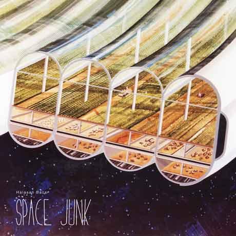 Halasan Bazar Space Junk