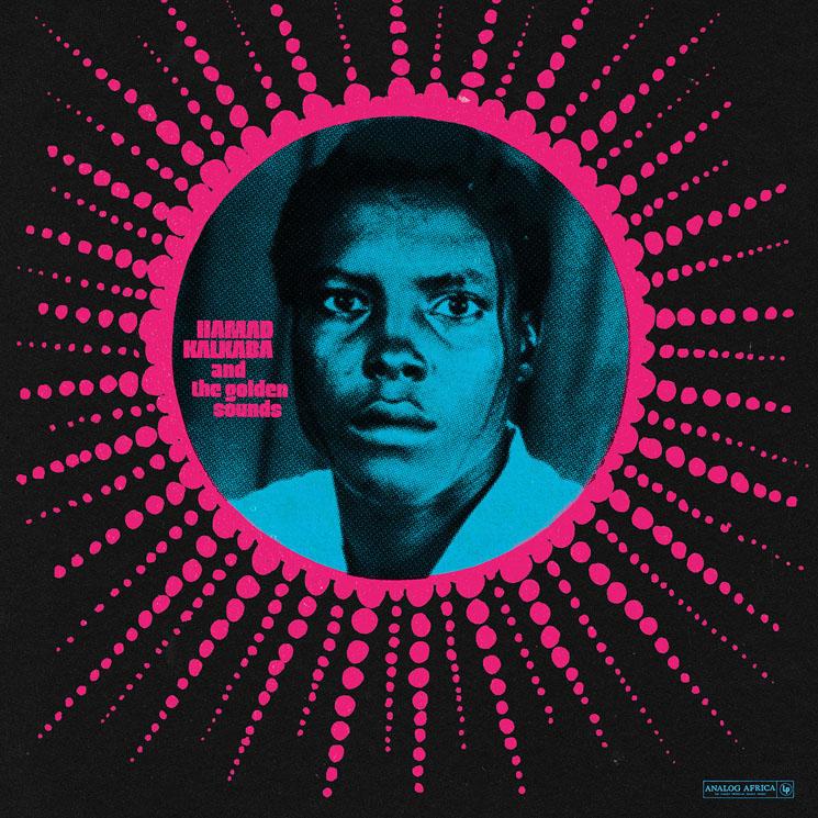 Hamad Kalkaba Hamad Kalkaba and the Golden Sounds 1974-1975