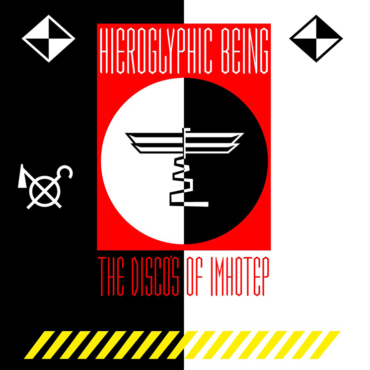 Hieroglyphic Being The Disco's of Imhotep