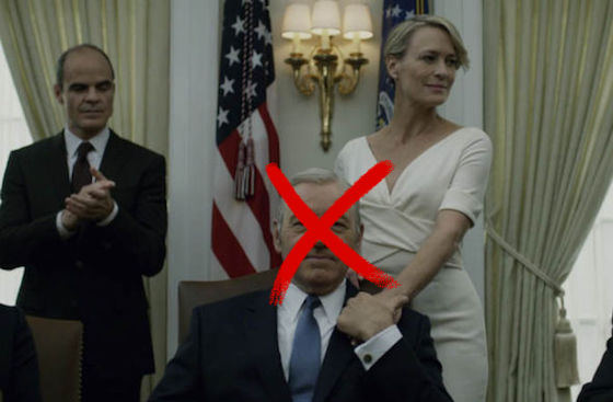 'House of Cards' Will Have a Shortened Season 6 Without Kevin Spacey