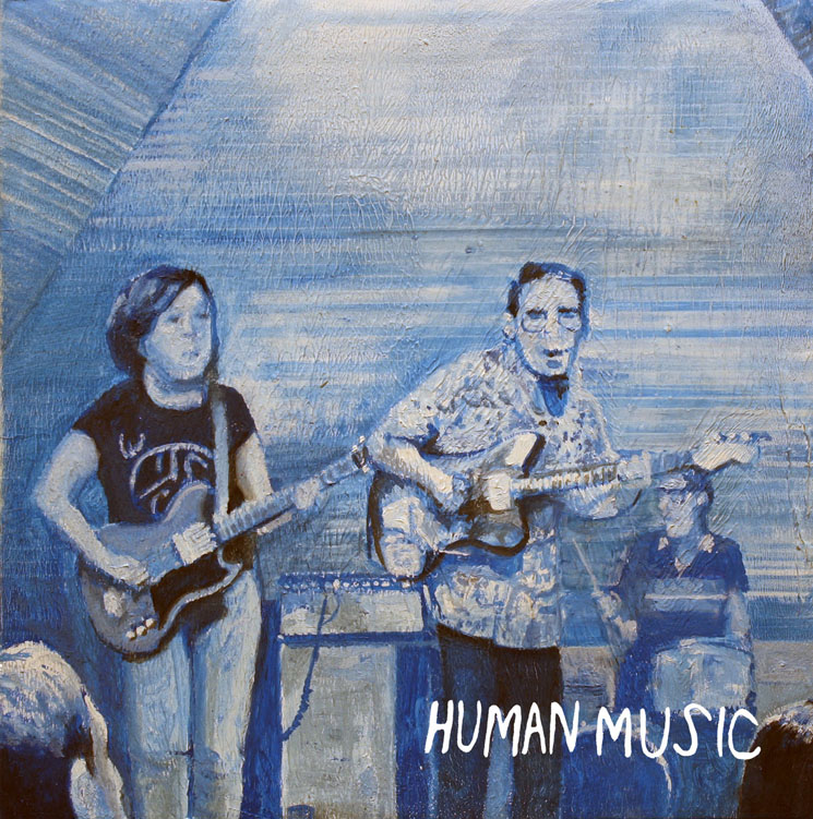 Human Music Human Music
