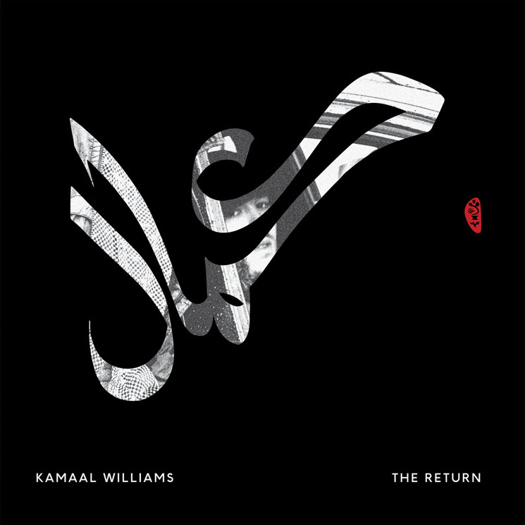 Kamaal Williams The Return