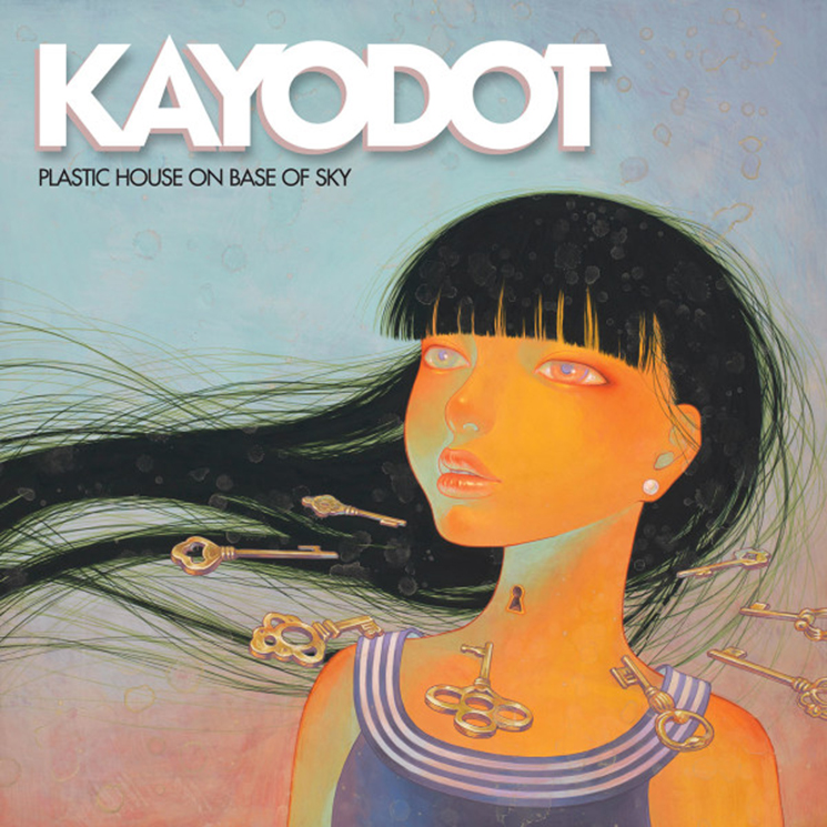 Kayo Dot Reveal 'Plastic House on Base of Sky' LP