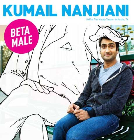 Kumail Nanjiani Beta Male
