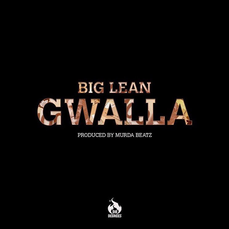 "Big Lean ""Gwalla"" / ""Smooth Operator"""