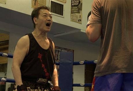Legend of a Warrior Corey Lee