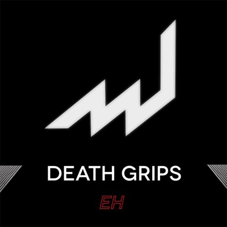 """Death Grips """"Eh"""" (Michael Jacket remix)"""