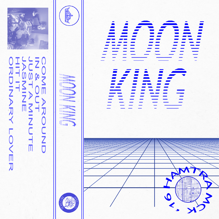 Moon King 'Ordinary Lover'