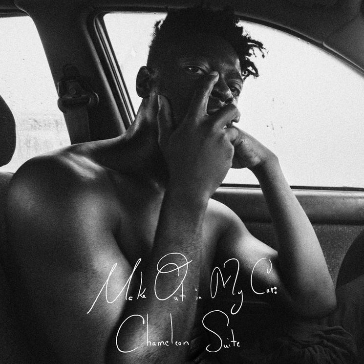 Moses Sumney Gets James Blake, Sufjan Stevens for 'Make Out in My Car' Rework EP