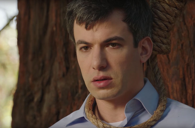 'Nathan for You' Will Not Return for Another Season