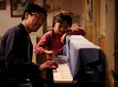 The Piano in a Factory Zhang Meng