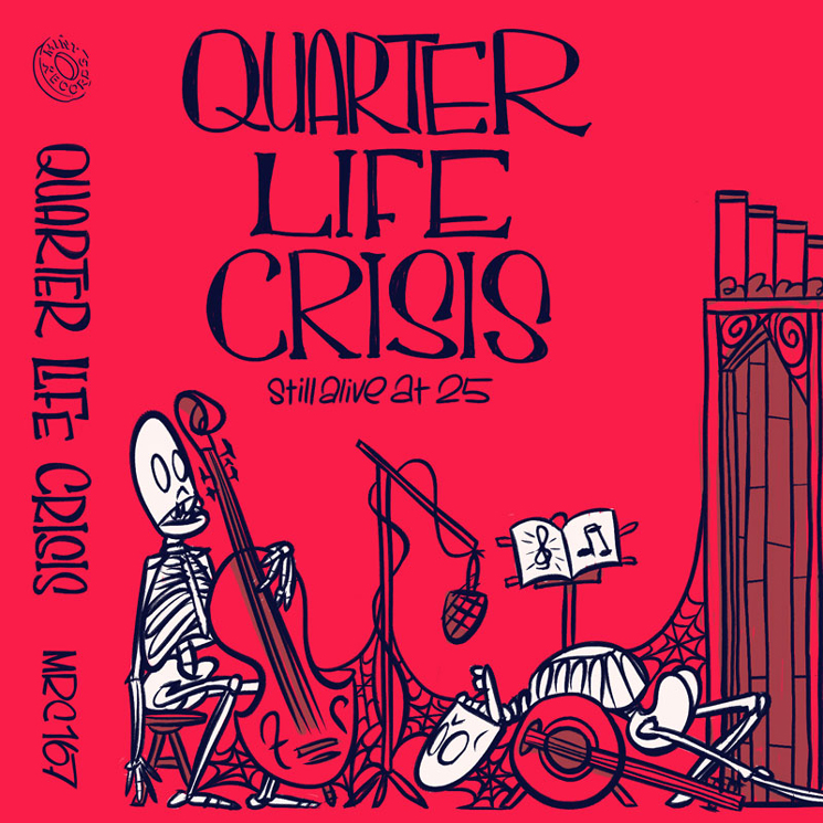 Various Artists 'Quarter Life Crisis' (Mint Records compilation)