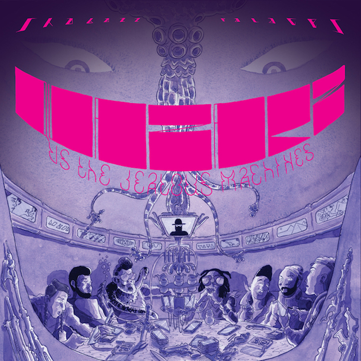 "Shabazz Palaces Announce Second New Album, Share ""30 Clip Extension"""