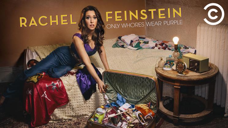 Rachel Feinstein Only Whores Wear Purple