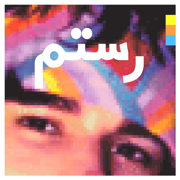 Rostam Details Debut 'Half-Light' LP