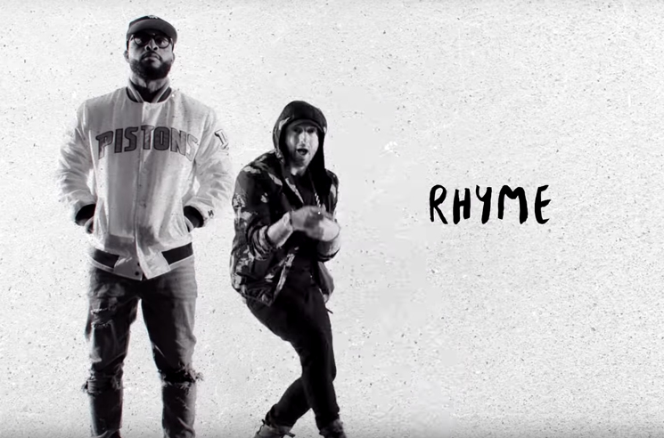 "Royce 5'9"" ""Caterpillar"" (ft. Eminem & King Green) (video)"