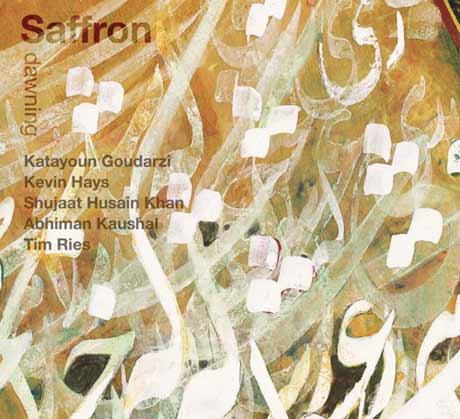 Saffron Dawning