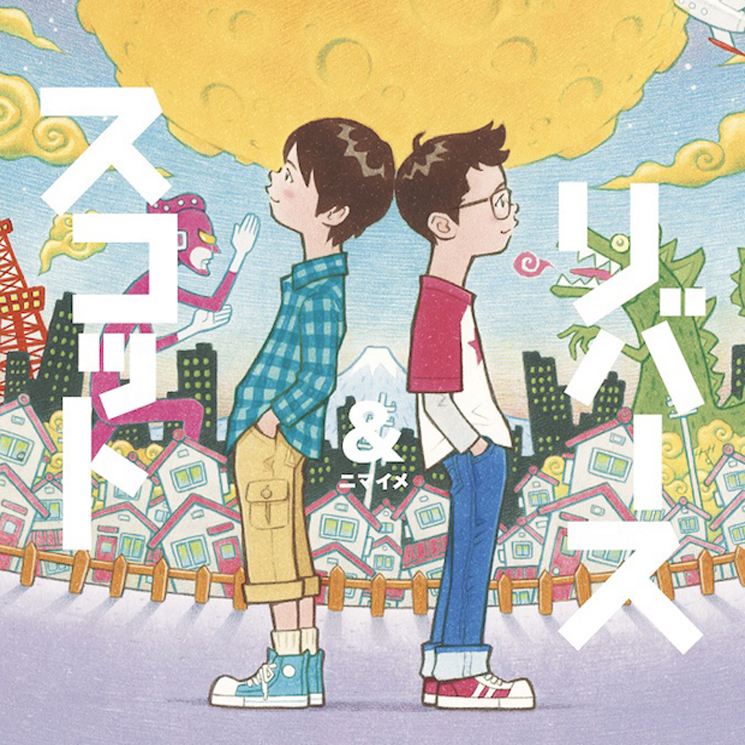 Rivers Cuomo Announces New Japanese-Language Album as Scott & Rivers