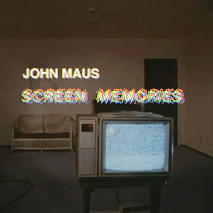 John Maus 'Screen Memories' (album stream)