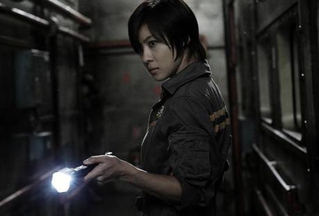 Sector 7: 3D [Blu-Ray] Kim Ji-Hoon