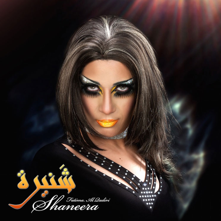Fatima Al Qadiri Details 'Shaneera' EP