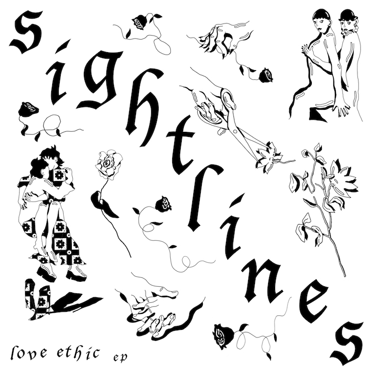 "Sightlines ""(We Don't Have to Be) Friends Forever"""