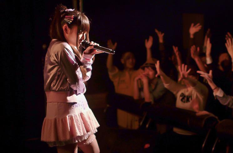 Tokyo Idols Directed by Kyoko Miyake