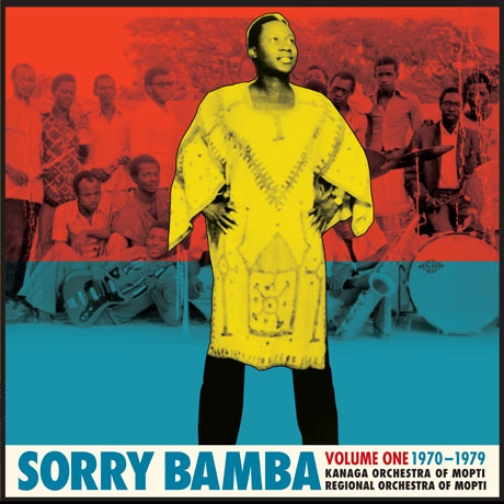 Sorry Bamba Volume 1: 1970-1979
