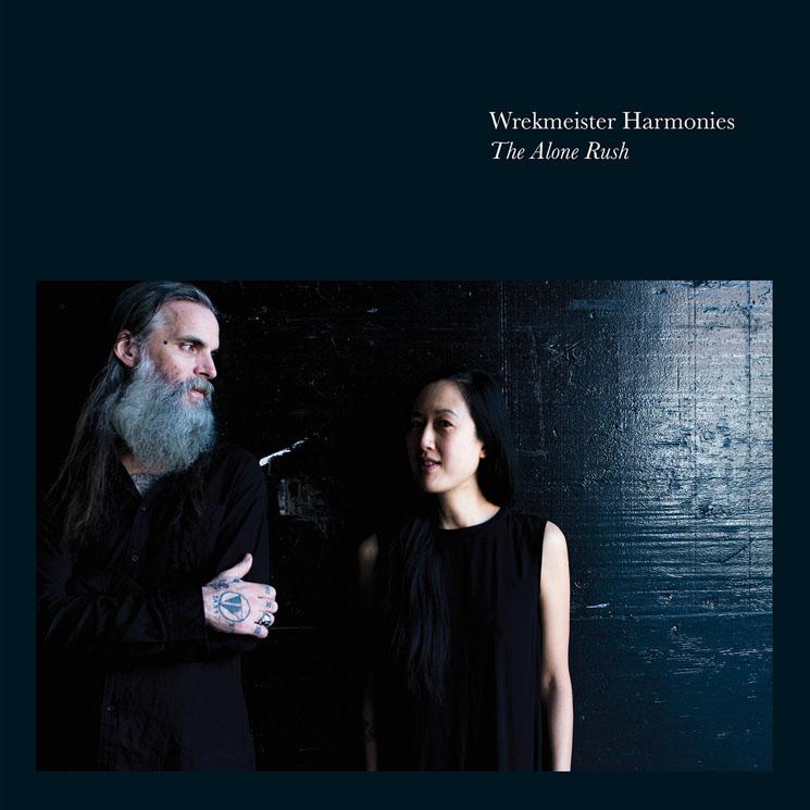 Wrekmeister Harmonies The Alone Rush