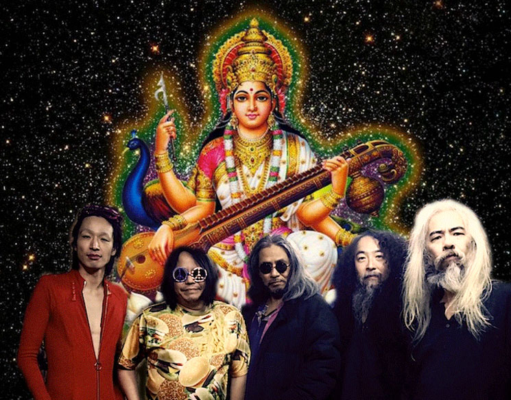 Acid Mothers Temple Book North American Spring Tour