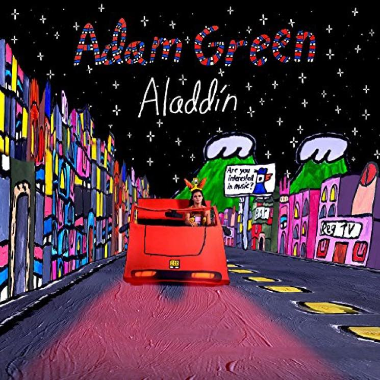 Adam Green Aladdin LP