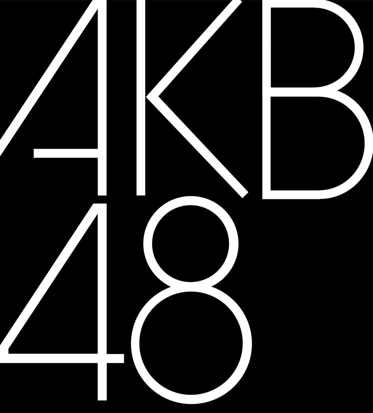AKB48 Attacker Gets Six Years in Jail