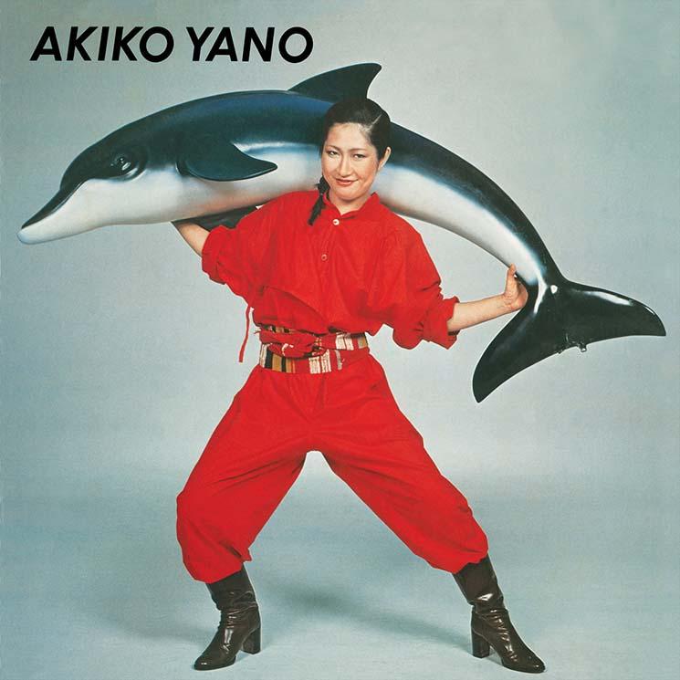 Akiko Yano Iroha Ni Konpeitou