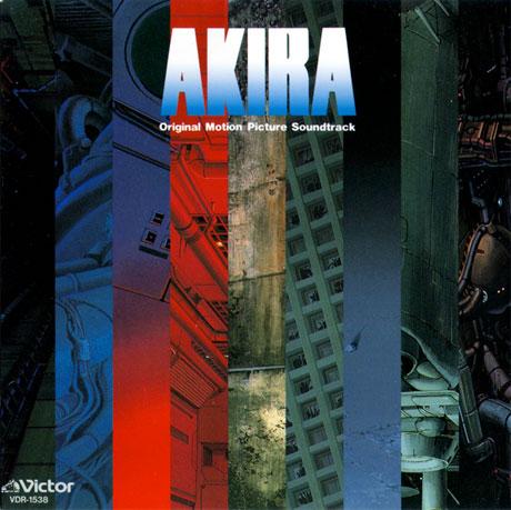 'Akira' Soundtrack Gets Vinyl Reissue