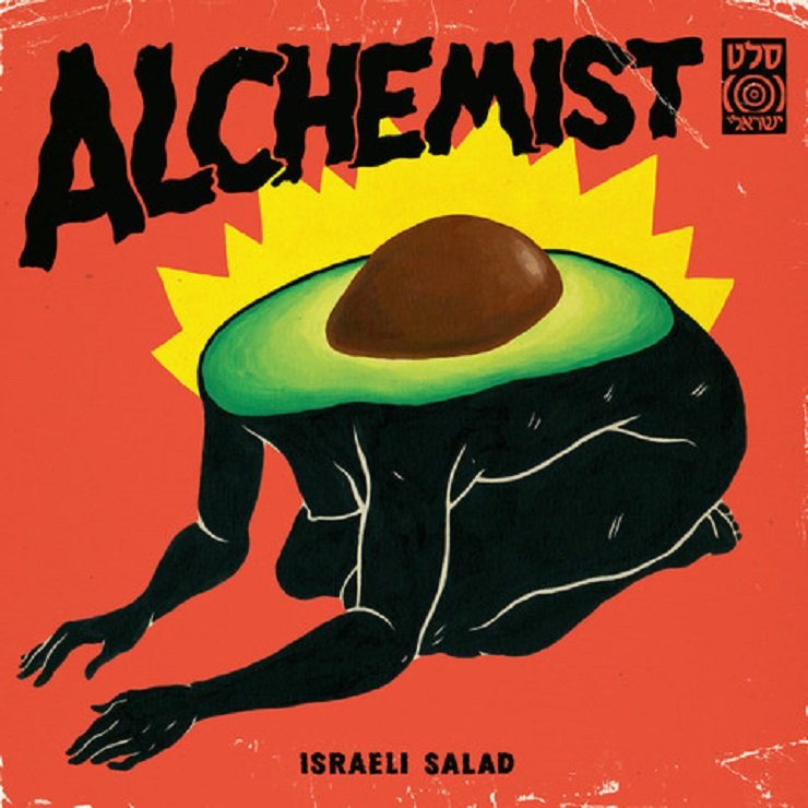"The Alchemist ""Israeli Salad"" (album stream)"